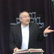 Rabbi Moshe (Marvin) Hier