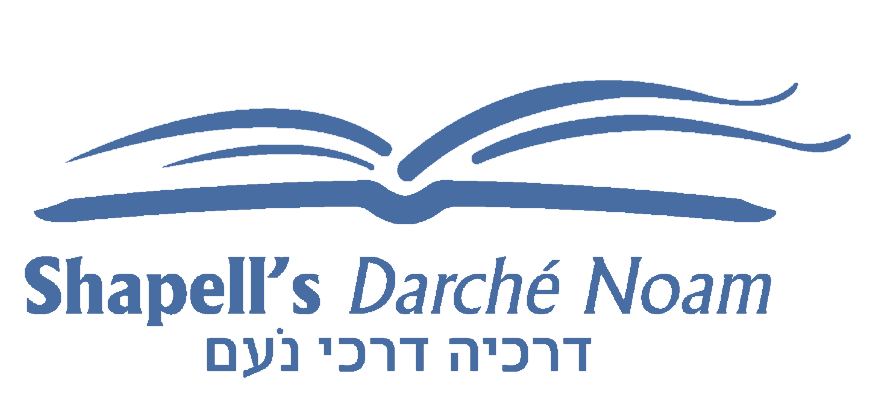 Shapell's Darche Noam